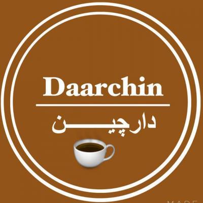 کانال مجله دارچین