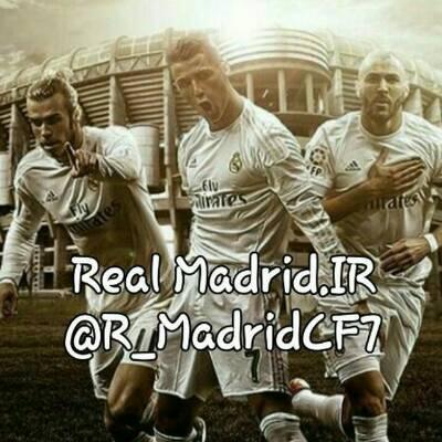 کانال اخبار رئال مادرید