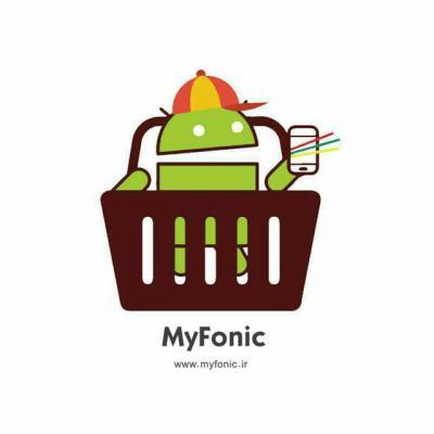 کانال مای فونیک | MyFonic