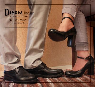 کانال فروشگاه دیمودا