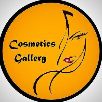 کانال فروش لوازم آرایشی