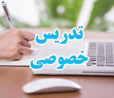 کانال تدریس ادبیات و عربی