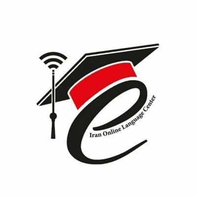 کانال آموزش آنلاین زبان IOLC