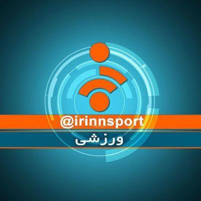 کانال ورزش شبكه خبر
