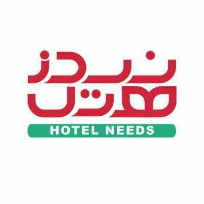 کانال هتل نیدز