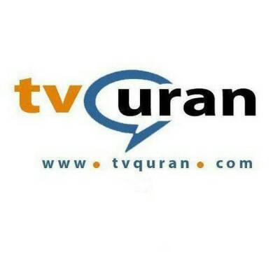کانال کل قرآن ۱۱۴ سوره