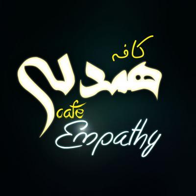 کانال Cafe Empathy
