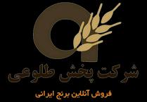 کانال برنج ایرانی طلوعی