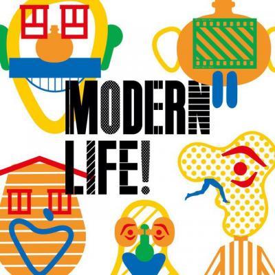 کانال مجله زندگی مدرن