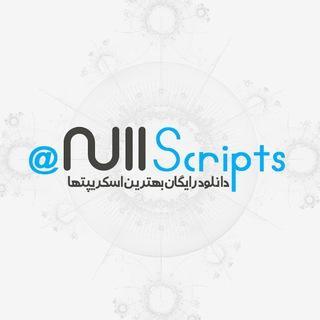کانال Null Scripts