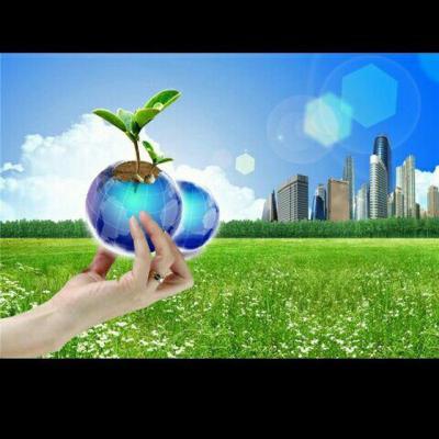 کانال جامعه سبز