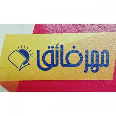 کانال - Faegh Market -