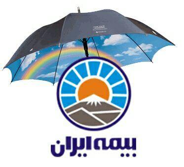 کانال بیمه ایران امراللهی