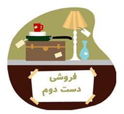 کانال سمساري كردستان