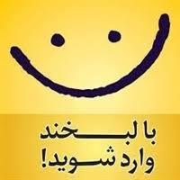 کانال خندههههههههههه
