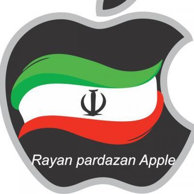 کانال رایان پردازان اپل