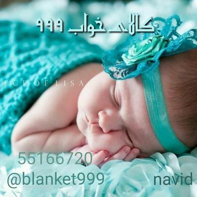 کانال کالای خواب ۹۹۹