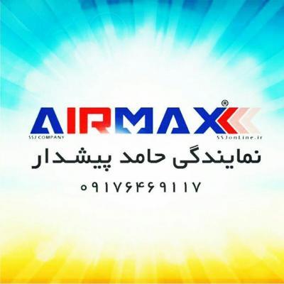کانال فناوری AIRMAXBND