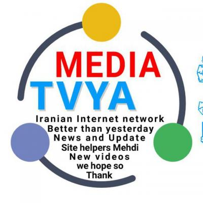 کانال شبکه تی وی یا