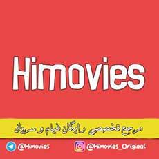 کانال Himovies-های موییز