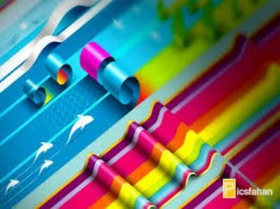 کانال رنگی رنگی