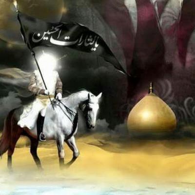 کانال حجاب