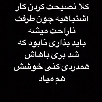 کانال سلام بازنشسته