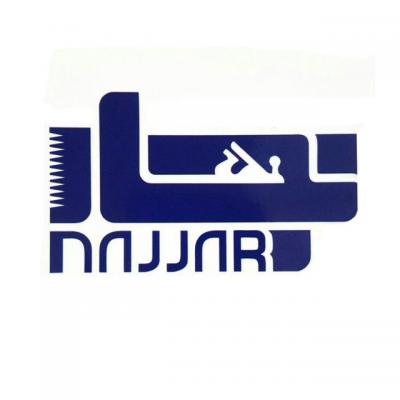 کانال NajjarMag