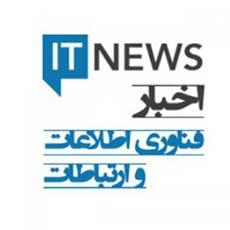 کانال آی تی نیوز