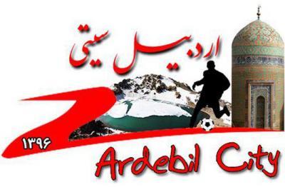 کانال اردبیل سیتی