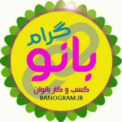 کانال بانوگرام