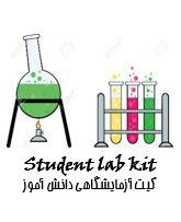 کانال labschool
