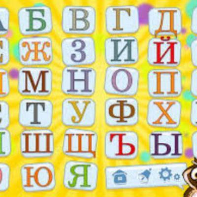 کانال ترجمه زبان روسی