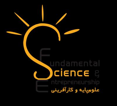 کانال علوم پایه و کارآفرینی