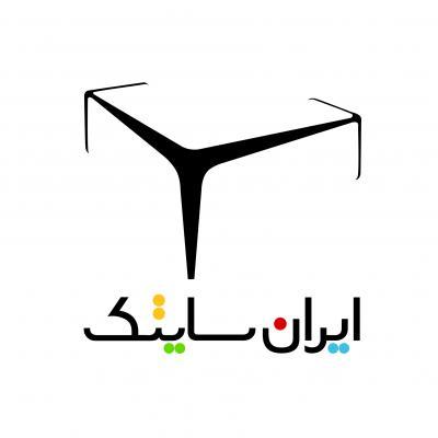 کانال ایران سایتک