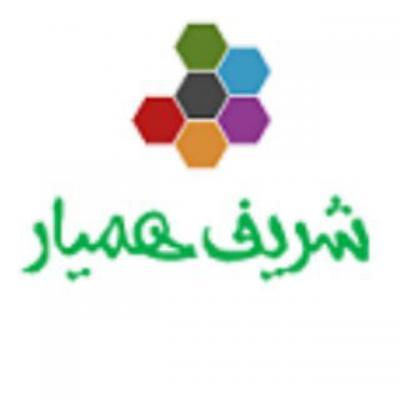 کانال شریف همیار