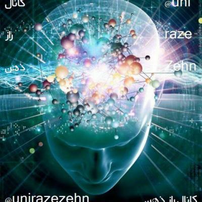 کانال راز ذهن
