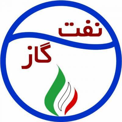کانال نفت و گاز ایران