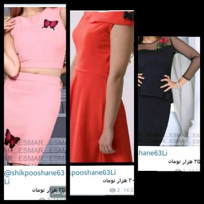 کانال لباس Shikpooshane L i