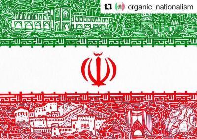 کانال طبیعت ناب ایران