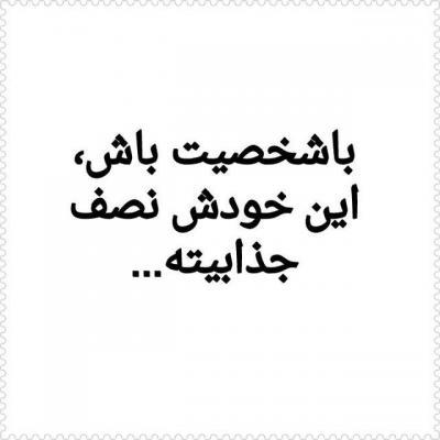 کانال دل نوشته های زیبا و...