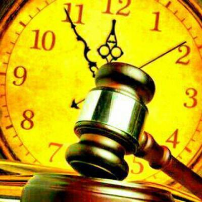 کانال دانشگاه حقوق