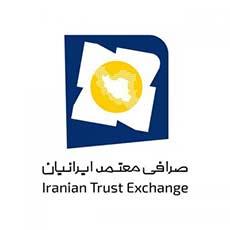 کانال صرافی معتمد ایرانیان