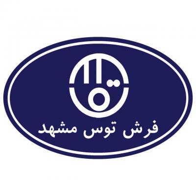 کانال فرش توس مشهد