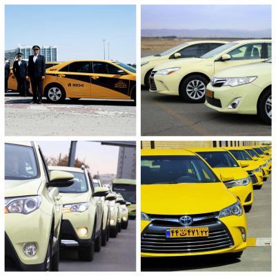 کانال خرید فروش تاکسی فرودگاه