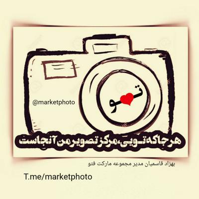 کانال Market photo