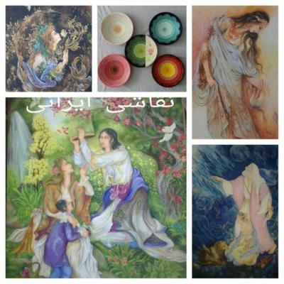 کانال نقاشی ایرانی
