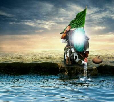 کانال خادمین امام حسین (ع)