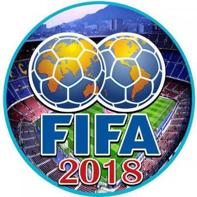 کانال فیفا 2018