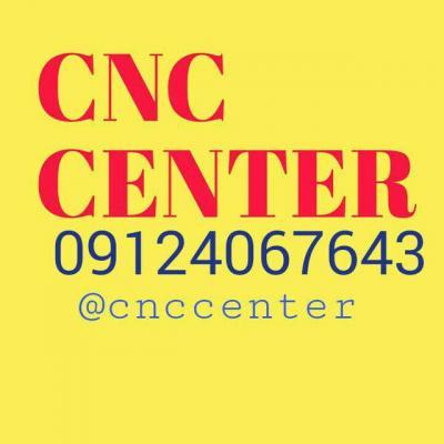 کانال CNCcenter